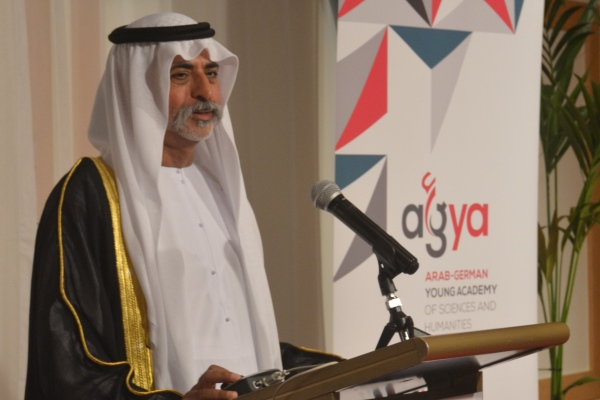 65_2015-10-23_25_Conference_Research_Cooperation_Abu_Dhabi__c__AGYA_Orfali_quer.JPG